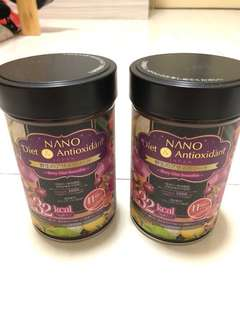 Nano Japan Berry Diet smoothie