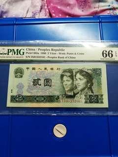 PMG66分802