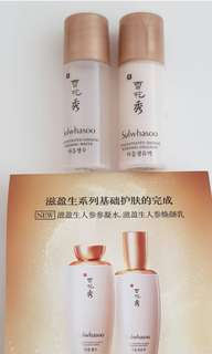 sulwhasoo concentrated ginseng renewal set