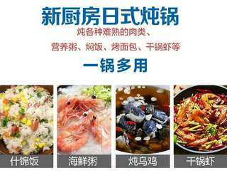日式鐵鍋/炖鍋/壽喜燒鍋
