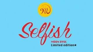 [WTB] Moonbyul Selfish Album Kihno Kit