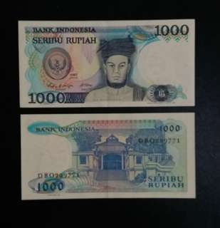 Indonesia Currency 1987 (1pc)