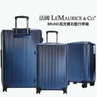 法國LE MAURICE & Co. Bruno 啞光寶石藍行李箱