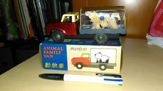 Rare Vintage Animal  Family Van  Tin Toy.