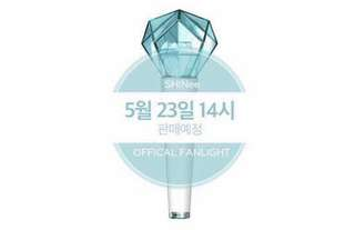 SHINEE OFFICIAL LIGHSTICK