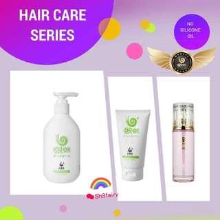 Wowo Hair Care Bundle