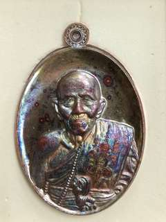 Thai Amulet Luang pu sean  -Pm me for the price thank you
