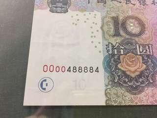 數字冠4紅0⃣️ 人民幣$10