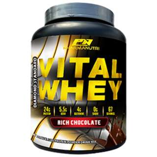 Whey Protein Halal - Vital Whey 1kg/2.21lbs (33 servings)