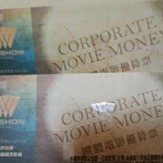 華納威秀 電影票 兩張