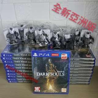 全新PS4 Dark Souls Remastered  中英文版 附特典 送公仔(先到先得)