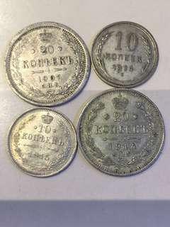 AU品 1907 -24 俄羅斯帝國 及 前蘇聯 小銀幣 4個