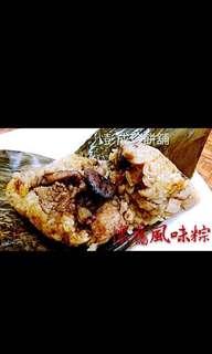 🔥代購10入新竹彭成珍懷舊風味肉粽