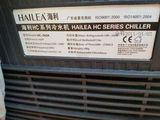 海利水冷機 hc 250a