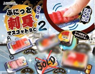 J.Dream Sashimi Mascot BC 2 Gachapon / Gashapon keychain from Japan
