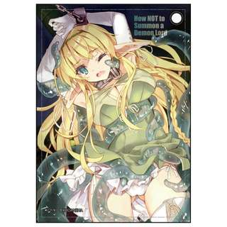 [PO] How NOT to Summon a Demon Lord - Synthetic Leather Pass Case