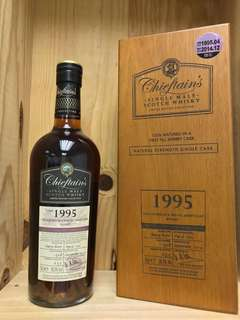 Chieftain's 1995 First Fill Sherry Cast Whisky