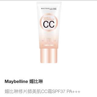 Maybelline 媚比琳修片師美肌CC霜 SPF 37 PA+++