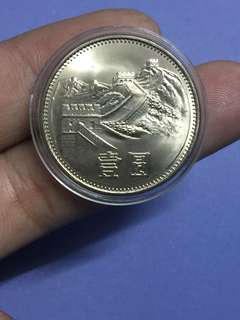 1985彩虹版长城币