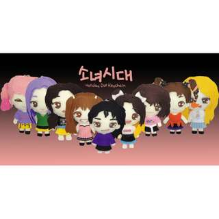 GIRLS' GENERATION - Holiday Doll Keychain