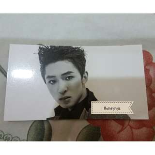 DGNA (The Boss) Hyunmin - Chapter II Official Photocard