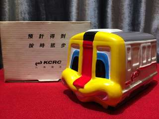 Vintage KCRC 九廣鐵路列車型錢箱 Money Bank (收藏品)
