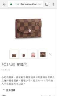 LV Card & Coin Bag