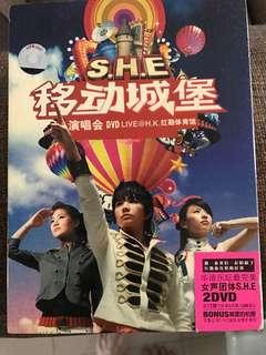 S.H.E concert dvd