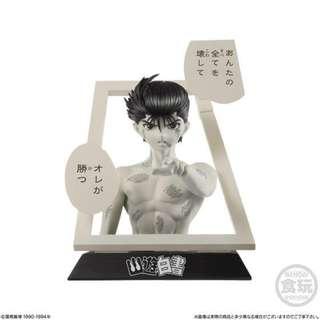日版 週刊少年 JUMP 50周年 紀念展 七龍珠 浦飯幽助 靈丸 經典對白 漫畫角色胸像 漫畫框 黑白 漫畫色 盒玩