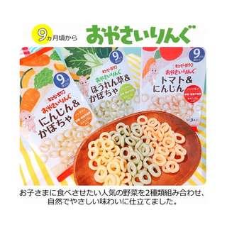 """"""" 大勝屋 だいかつ """" 日本新Q比餐包  9個月嬰兒食用幼兒餅乾  寶寶零食 點心 餅乾 副食品   ~ 歡迎批發 ~"""