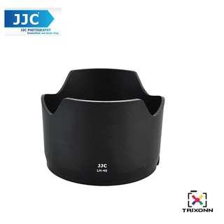 JJC LH-40 Professional Replacement Lens Hood For NIKON AF-S NIKKOR 24-70mm f2.8G ED Lens(HB-40)