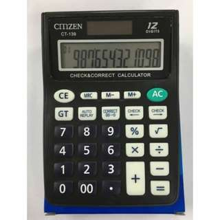 CT-139 12 digits Two Way Power Calculator