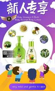 Wowo Baby Bath and Body Bath + Baby Lotion Set