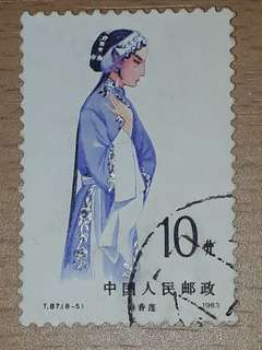 China stamps out of set