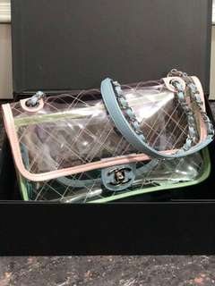 Ramadhan sale! chanel pvc miror replica bag 23cm