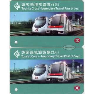 港鐵 遊客過境旅遊票 磁帶車票兩張 (1,2天) 同code:4OZ