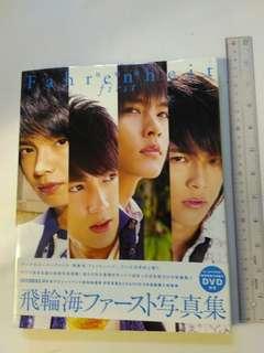 飛輪海寫真集(日本版)付DVD