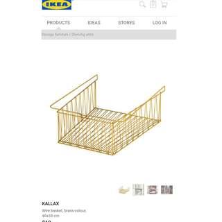 Ikea Kallax Baskets and Insert Unused