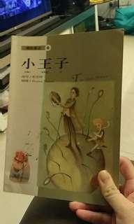 🆕 book