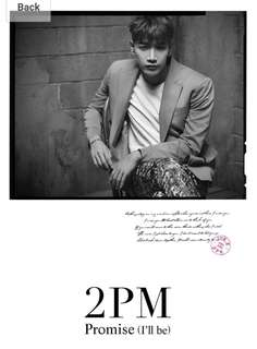 2pm 11th Japanese single (promise i'll be) Jun. K version