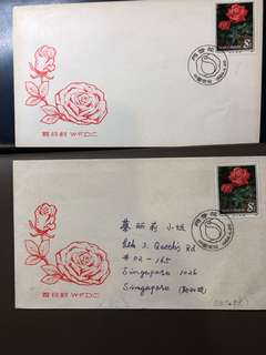 Clearing Stocks: China 1984 T93 Flower First Day Covers Pair