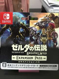The Legend of Zelda Breath of the Wild 「Expansion Pass」