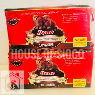 Dono dog and cat diapers