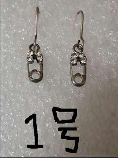 29元專區  共有48款各式精美小耳環 1~10號
