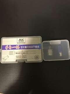 Tubular Lock pick set