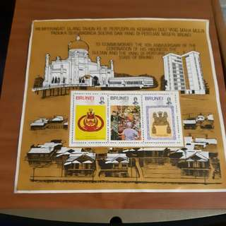 Brunei stamps 10 cents, 20 cents & 75 cents