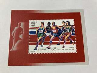 Prc china 1992-8M olympic games mnh