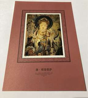 Prc china 1992-12M Mazu mnh