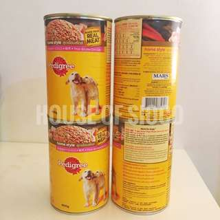 Pedigree for puppy 400g wet canned food