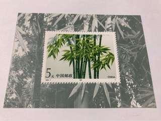 Prc china 1993-7M Bamboo mnh
